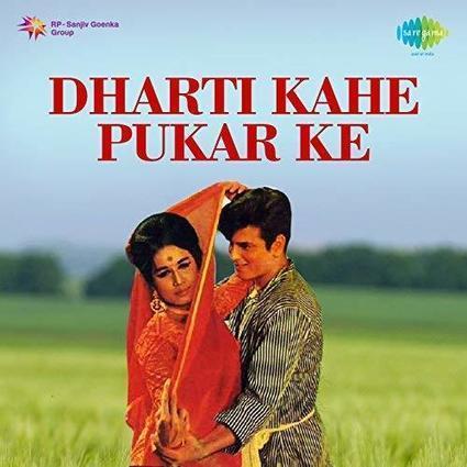 Kajri movie torrent download link