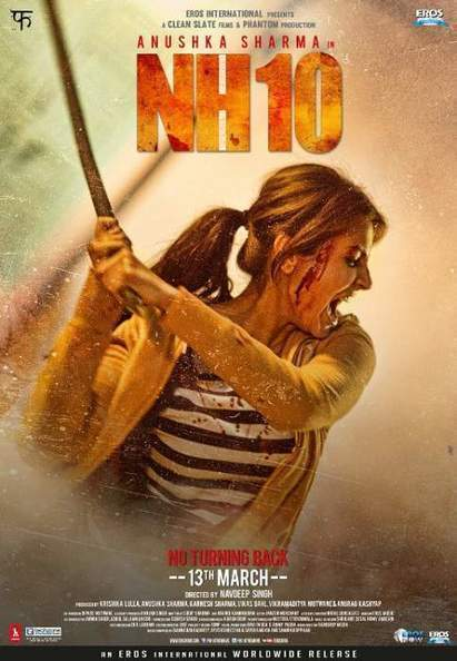 Download film Khwaabb