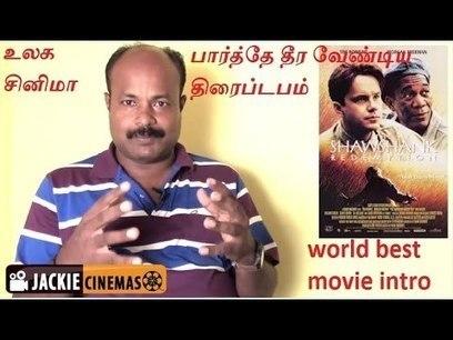 Dharam Sankat Mein Tamil Moviesgolkes
