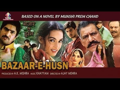Hd Hindi Full Movie 2014