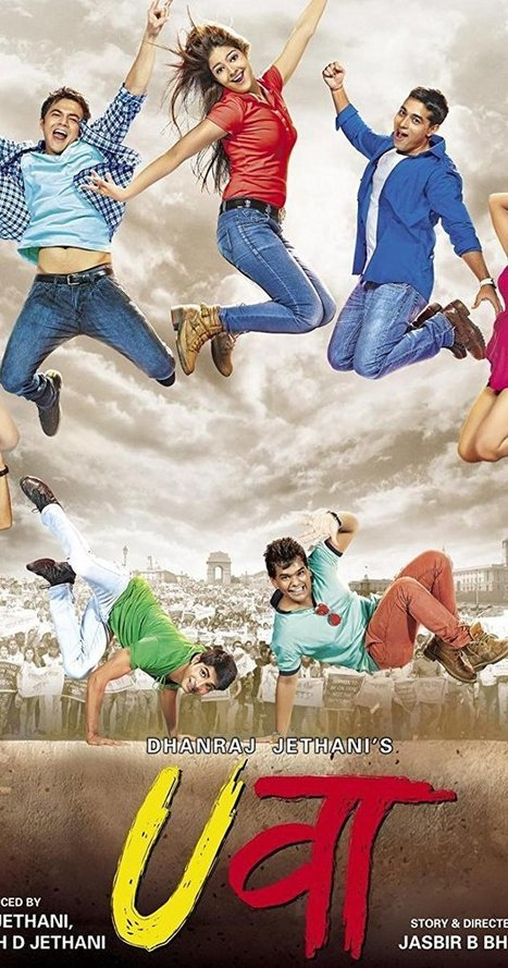 Chutki Bajaa Ke marathi movie free download mp4