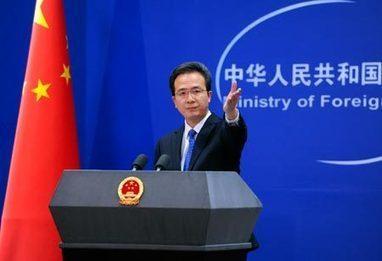 Beijing angered after Japan diplomat calls China 'militaristic' | Asia | Scoop.it