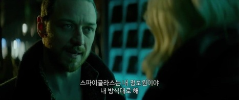 Download rapidex english speaking course book atomic blonde english 2 movie download 720p fandeluxe Gallery