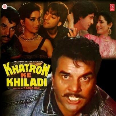 Zahreelee Raat Telugu Movie Video Songs Download