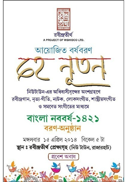 Frank peretti esta patente oscuridad pdf spanis script bengali drama pdf 15 fandeluxe Images