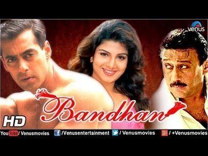 Download Suraag Hd 720p Full Movie In Hindi