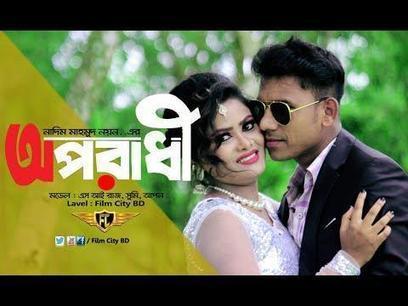 Yaar Ghaddar 2 Full Movie Mp4 Download