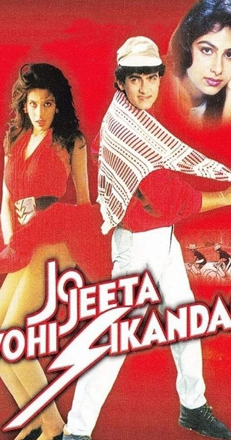 Angoori Bani Angaara 1 Full Movie Download 720p Movies