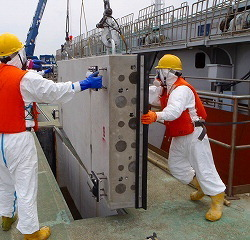 TEPCO to begin building cover over Fukushima reactor Wed. - The Mainichi Daily News | Fukushima and aftermath: issues about the radiation level | Scoop.it