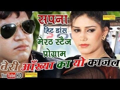 Teri Aakhya Ka Yo Kajal Sapna Dance Video | Sapna Dance | Scoop.it