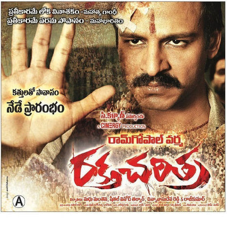 the Rakht Charitra - 2 part 1 full movie in hindi dubbed free download