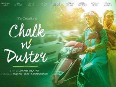 Malayalam movie download tamilrockers tamilinst chalk n duster full movie with english subtitles download for hindi fandeluxe Gallery
