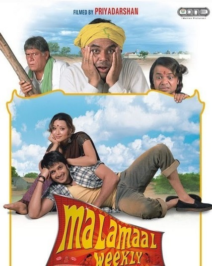 Chillar Party 2 Full Movie In Hindi Download Kickass Torrent