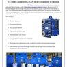 Manufacturing equipment distributors