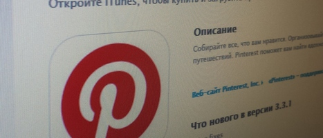 Pinterest localizes for Russian, Polish, Turkish, Slovakian and Czech, now available in 20 languages | Pinterest | Scoop.it