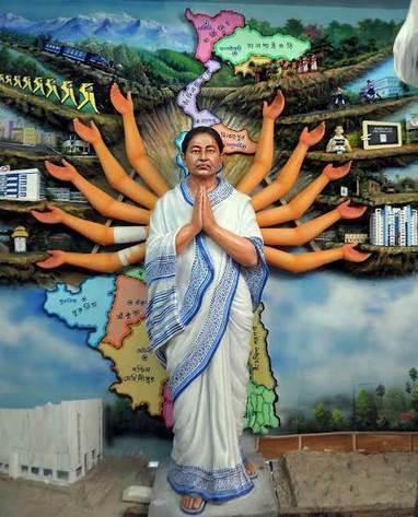 Bengal Chief Minister Mamata Banerjee, breaking ne' in news | Scoop it