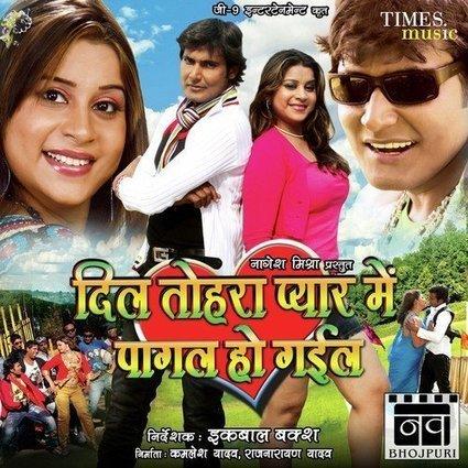 Tomchi movie in telugu download online