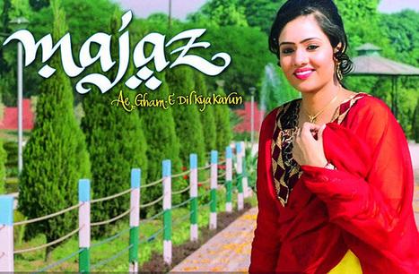 utorrent free movie download hindi Suraag