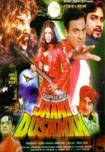 Chahat Full Movie Download In Dual Audio Movies