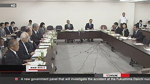 Première réunion d'un nouveau panel chargé d'enquêter sur la catastrophe de Fukushima   NHK WORLD French   Japon : séisme, tsunami & conséquences   Scoop.it