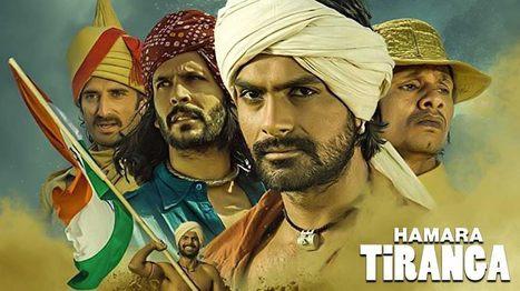 Hamara Tiranga 1 full movie download 720p movie