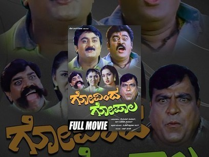 download Jai Santoshi Maa 2 full movie in hd 720p