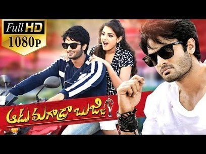 Badri The Cloud Movie Free Download In Hindi Full Hd