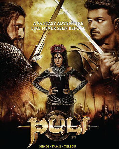 Free Entry full movie in hindi hd onlinegolkes