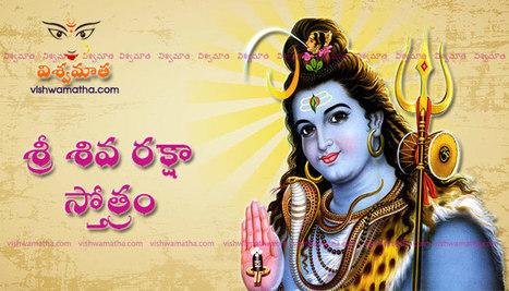 In pdf stotram ardhanarishwara telugu