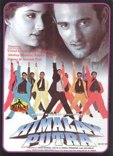 Antar Mahal 2 Full Movie Hd 1080p Watch Online