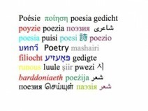 Write Out Loud - Mad experiment on Write Out Loud – translating poems online! | Dichtung - Poetry - Poésie - Poesia - Költemény | Scoop.it