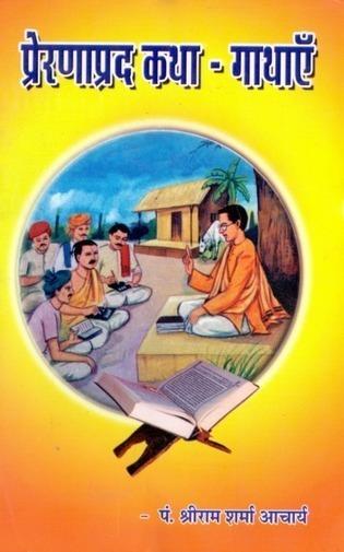 Hindi shorthand book free download pdf outnon hindi shorthand book free download pdf fandeluxe Choice Image
