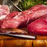 riesgo para una empresa de carne