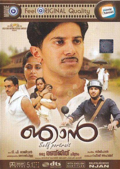 Sapnay 2015 movie kickass download