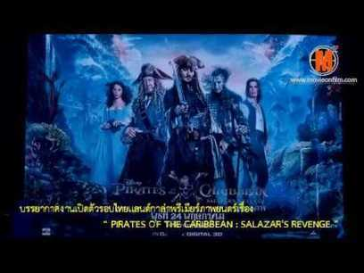 Pirates of the Caribbean: Salazar 's Revenge (English) love telugu movie dubbed in hindi free downlo