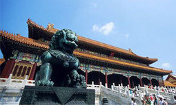 China Facts, China Information | Ancient cities | Scoop.it