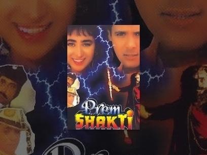 Shakti - The Power Marathi Movie Download Utorrent Kickass