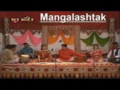 Malayalam Movie Mumbai Can Dance Saala Mp3 Download