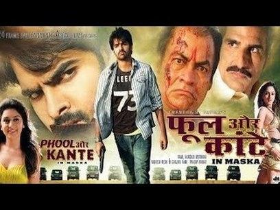 Shuttlecock Boys Marathi Movie Download Utorrent Kickass Free