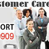 1-844-609-0909 YAHOO Tech Support  Number USA