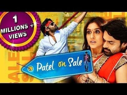Ek Tha Arvind Full Mp4 Movie Free Download