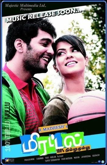 old tamil karaoke songs free download mp3 30
