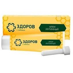 Russian Authentic bee propolis Cream zdorov - h