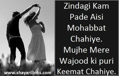 Kissing Couple Hindi Sms Picture Love Shayari
