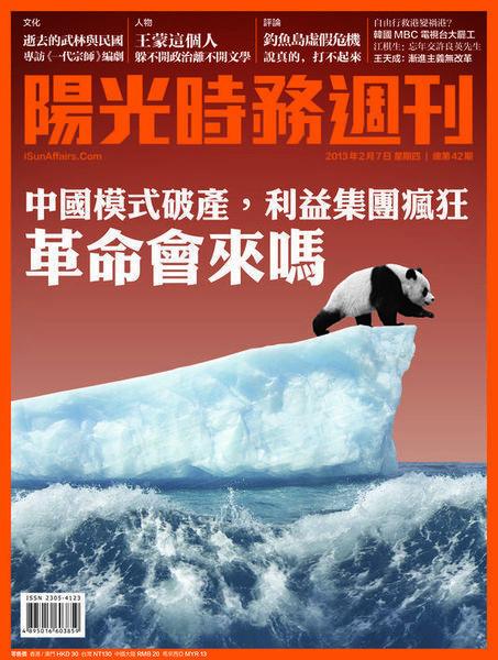 Hongkong, refuge de la presse d'opposition | DocPresseESJ | Scoop.it