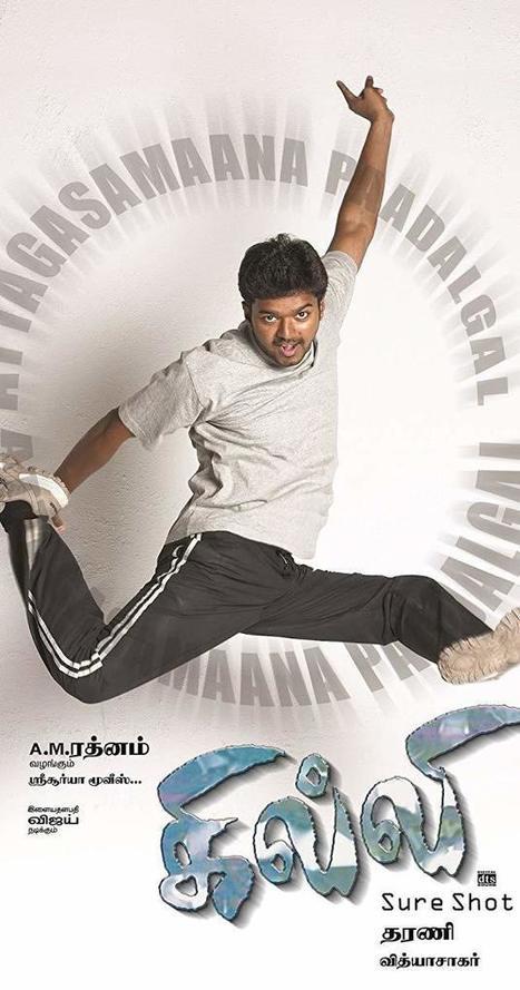 Kushal Mangal tamil full movie blu-ray 1080p torrent