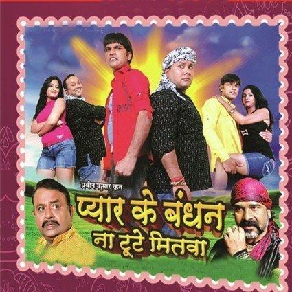 bengali Hansa full movie hd 1080p