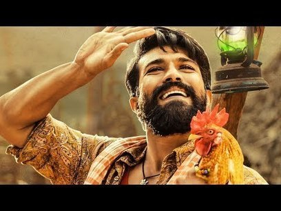 Ram Charan Movies 2017 In Hindi Dubbed -|- abroad center