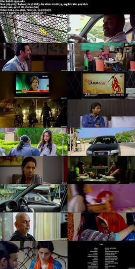 bengali movie M. A. Pass full movie download