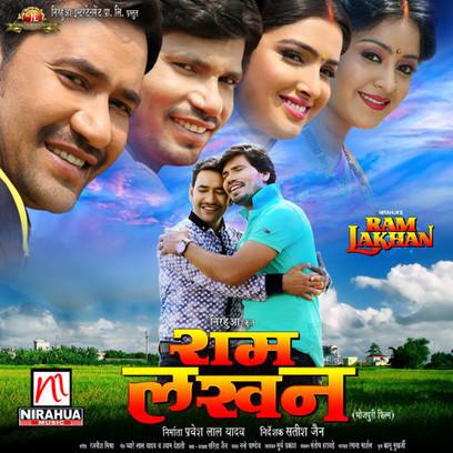 Tu Hamaar Hou in hindi dubbed movie download